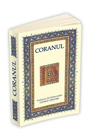 Coranul - Editia a V-a
