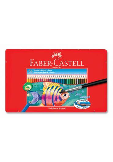 Creioane colorate Acuarela 36 culori + pensula in cutie metalica