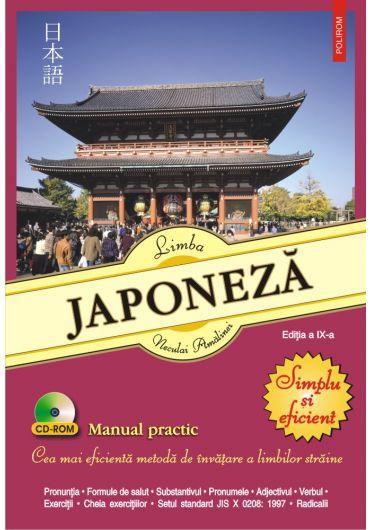 Limba japoneza. Simplu si eficient. Manual practic. Editia a IX-a + CD