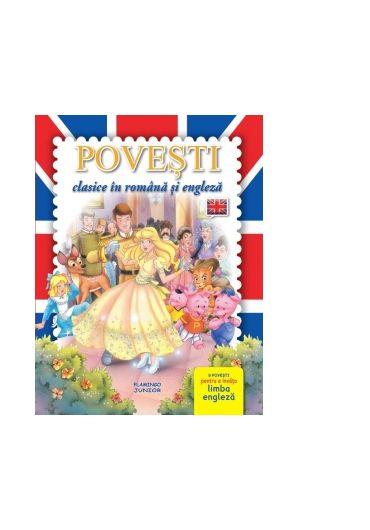 Povesti clasice in romana si engleza