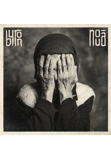 Byron - Noua - CD