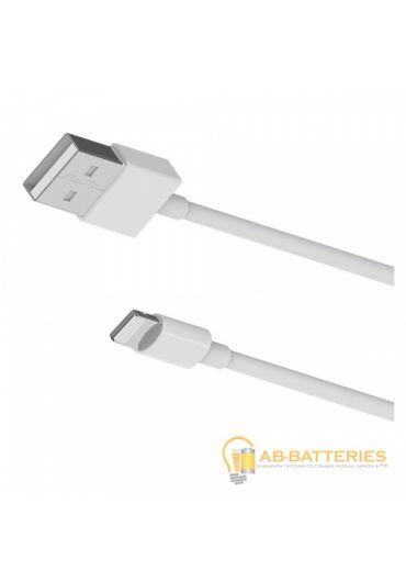 Cablu Date BX3 to Lightning Borofone 1m alb