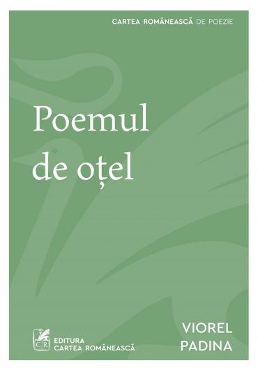 Poemul de otel