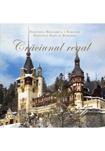 Craciunul Regal - Principesa Margareta a Romaniei, Principele Radu al Romaniei