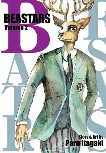 BEASTARS, volume 2