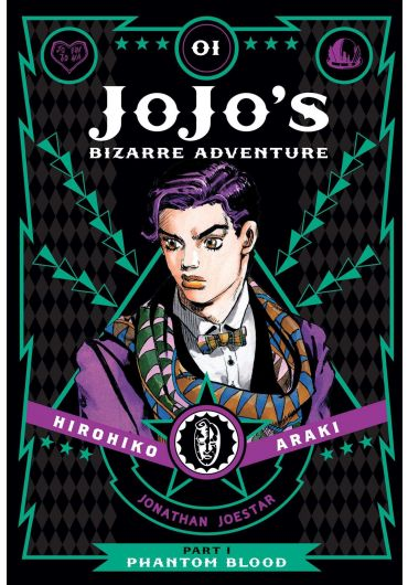 JoJo's Bizarre Adventure. Phantom Blood, vol. 1, part 1