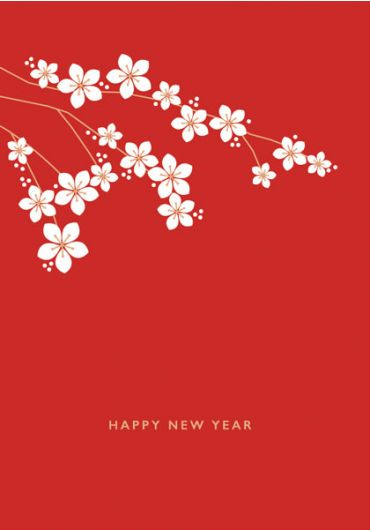 Felicitare - Happy New Year - Blossom red