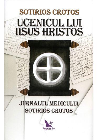 Ucenicul lui Iisus Hristos