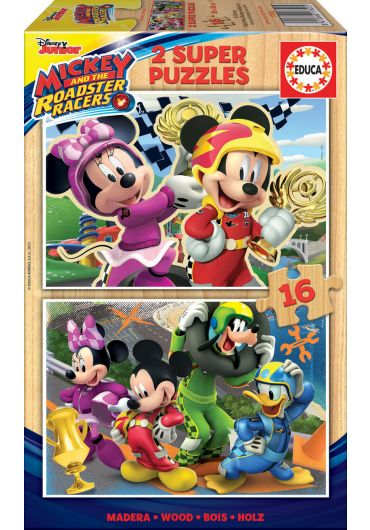 Puzzle 2 in 1 (16+16 piese) Mickey and The Roadster Races
