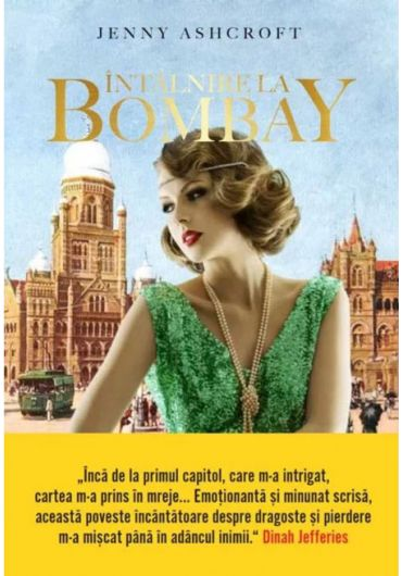 Intalnire la Bombay
