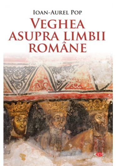 Veghea asupra limbii romane, vol. 220