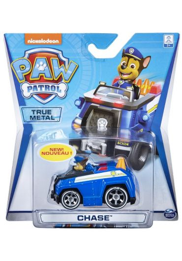 Macheta metalica - Paw Patrol - Chase Super Erou