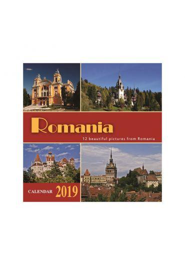 Calendar turistic 2022, format 20x20 cm
