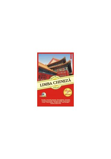 LIMBA CHINEZA SIMPLU SI EFICIENT