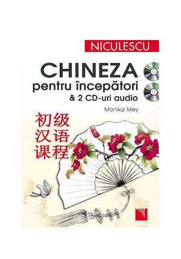 Chineza pentru incepatori (cu 2 CD-uri)