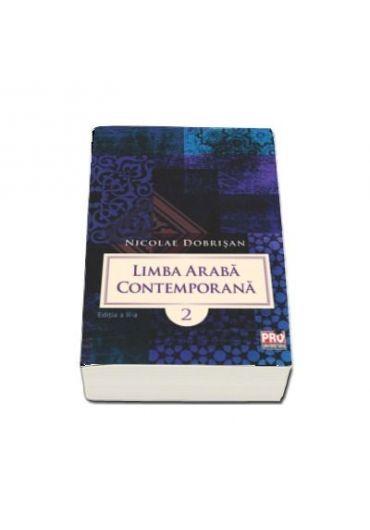 Limba araba contemporana 2